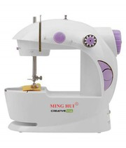 Multifunctional Sewing Machine for Home with Focus Light