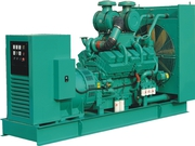 Buy New Generator|EO Energy