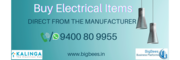 Buy Electrical Items at Wholesale Rates