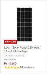 Loom Solar Panel 180 watt / 12 volt Mono Perc